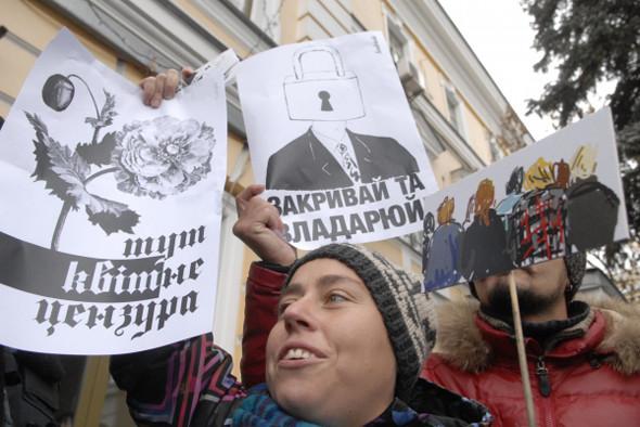 Центр визуальной культуры откроют, а выставку «Украинское тело» — нет. Зображення № 4.
