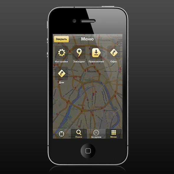 Как на ладони: 14 iPhone-приложений для Москвы. Изображение № 5.