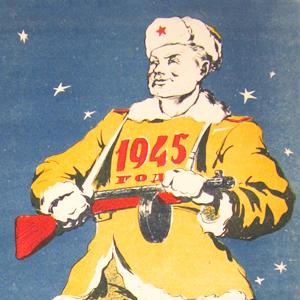 Выходные в Петербурге: 24–26 января. Изображение № 9.