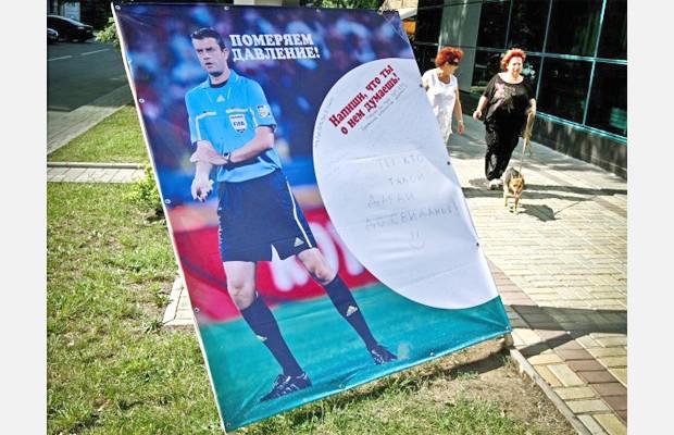 Знакомые лица: Интернет-герои Евро-2012. Зображення № 16.