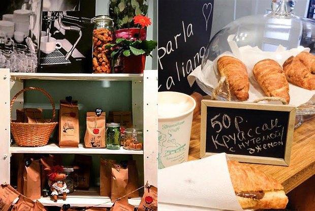 В библиотеке имени 1 Мая открылась семейная кофейня Granvillano Caffè. Изображение № 2.