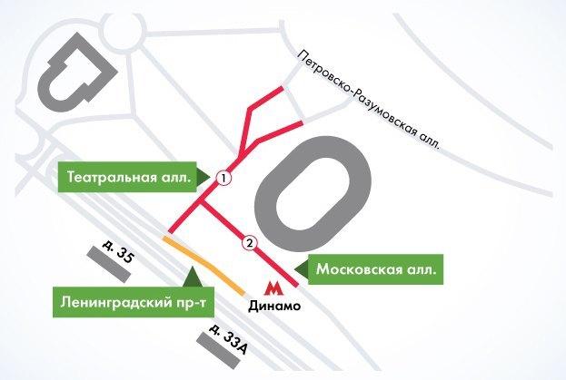 Участки Ленинградского проспекта иТеатральной аллеи в столице перекрыты