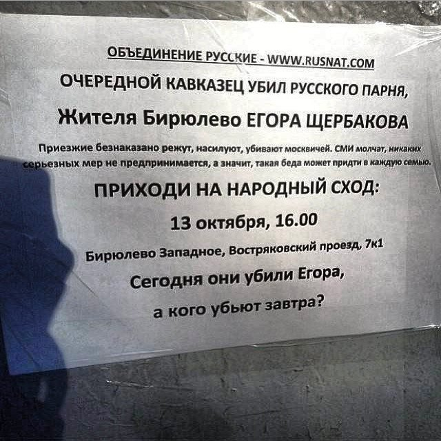 katyazaytseva. Изображение № 23.