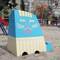 Свежие ваяния: В Киеве появилось 7 новых арт-объектов. Зображення № 1.