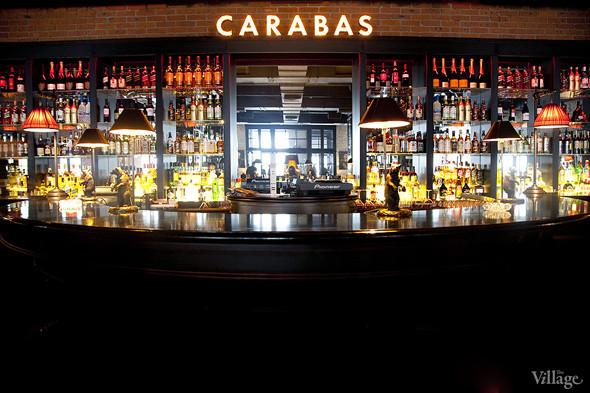 Новое место: Бар Carabas. Изображение № 15.
