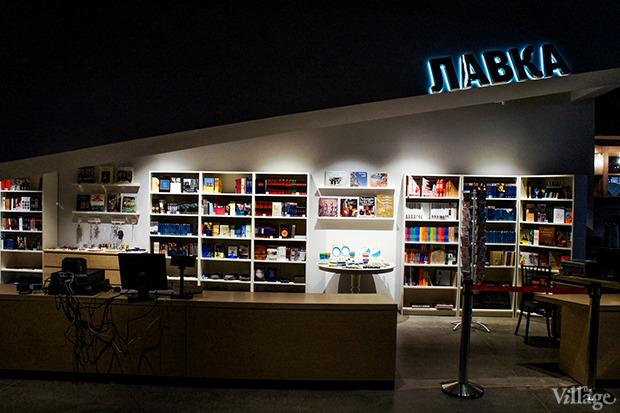 Новое место: Еврейский музей и Центр толерантности. Изображение №37.