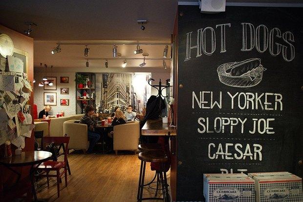 Испанский немецкий: Кафе и бары Киева. Изображение № 18.