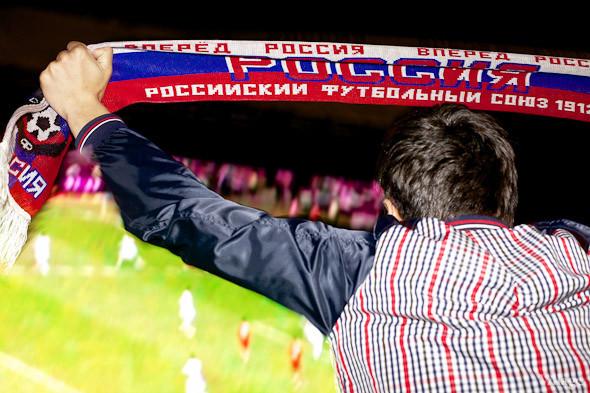 Фоторепортаж: Болельщики в фан-зоне парка Горького. Изображение № 55.