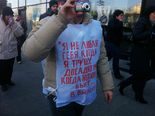 Онлайн-трансляция: Митинг на Новом Арбате. Изображение № 15.