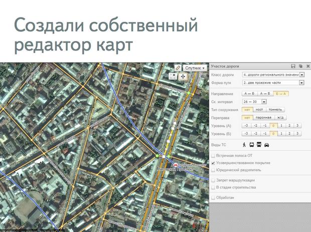 «Яндекс» выпустил подробную карту мира. Изображение № 6.