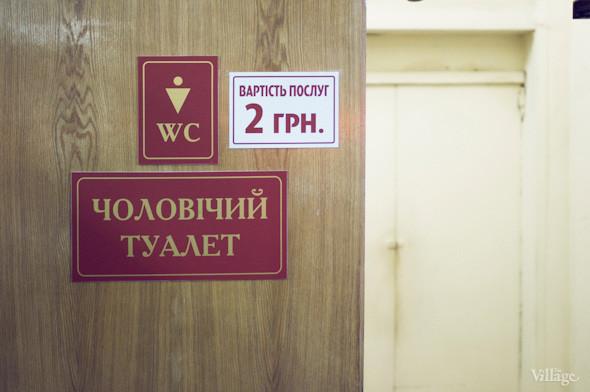 Фоторепортаж: Последний день работы киевского ЦУМа. Изображение № 4.