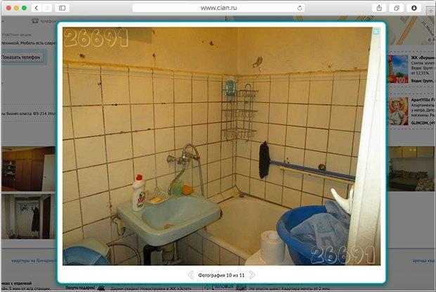 Как переделать съёмную квартиру: гид наконкретном примере. Изображение № 4.