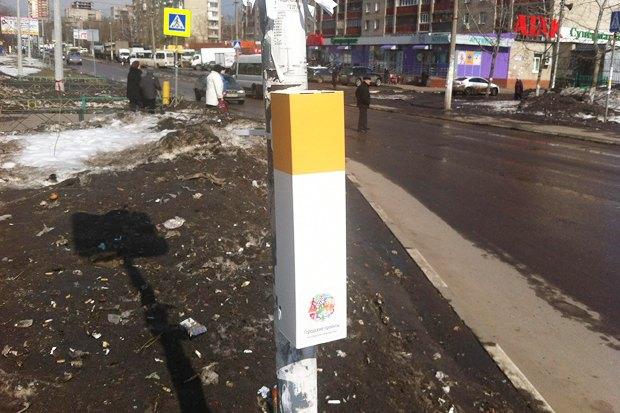 В Люберцах установили уличную пепельницу «Городских проектов». Изображение № 2.