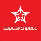 Офис недели (Москва): «Аэроэкспресс». Изображение №1.