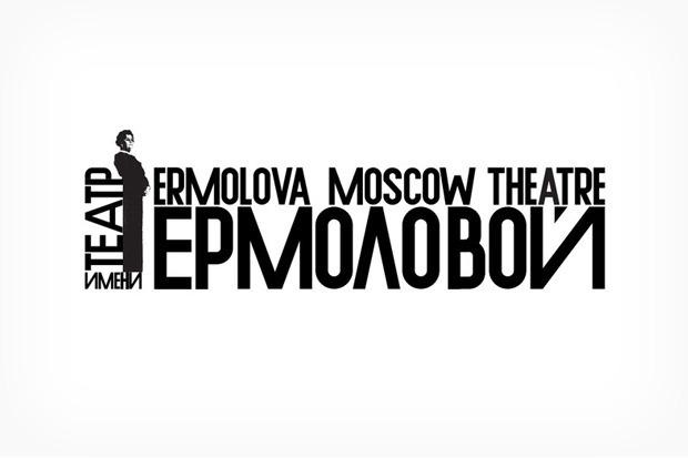 Как ведётся ребрендинг московских театров. Изображение № 18.