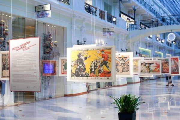 В «Петровском пассаже» пройдёт выставка советских плакатов. Изображение № 1.