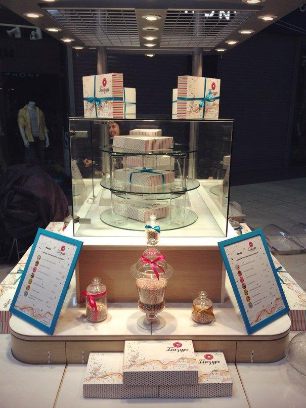 Лавка американских пончиков «Глазурь» открыла собственную точку. Изображение № 1.