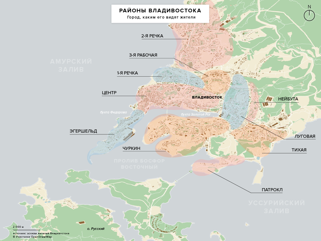 Зачем ехать во Владивосток. Изображение № 6.