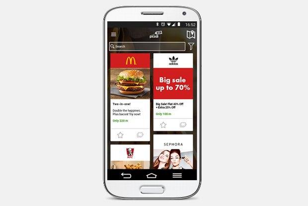 Где дешевле: Мобильные приложения, помогающие узнать оскидках. Изображение № 5.