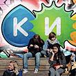 Мнение: Участники и жюри конкурса на логотип Киева — о финалистах и уровне работ. Зображення № 1.