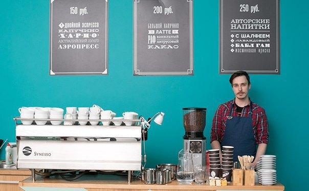 Кофейня Double B откроется в «Ткачах» 1 февраля. Изображение № 1.