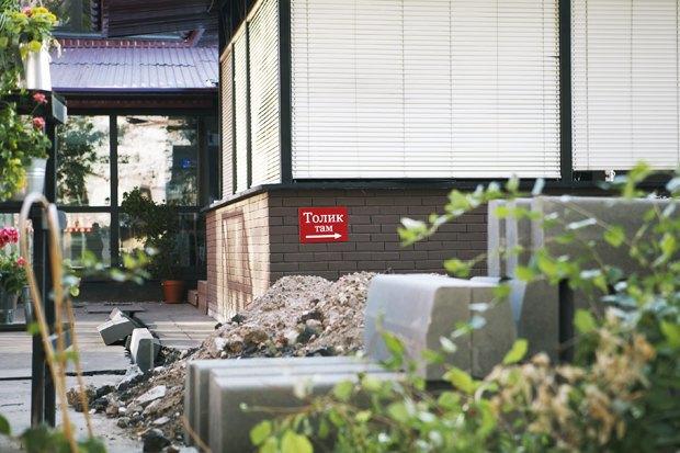 Чёрный «квадрат»: Как кафе и магазины воюют с владельцами зданий . Изображение № 9.