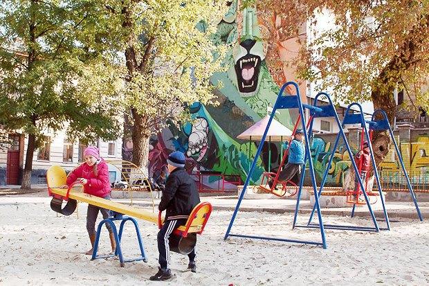 Фото дня: Реконструированная детская площадка во Львове. Зображення № 7.