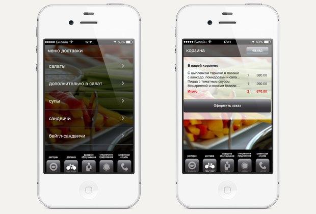 9 приложений доставки еды из ресторанов круглосуточно и бесплатно. Изображение № 1.