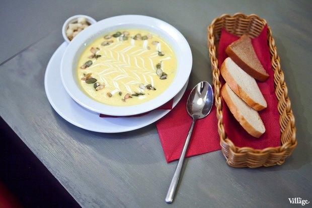 Тыквенный крем-суп — 139 рублей. Изображение № 34.