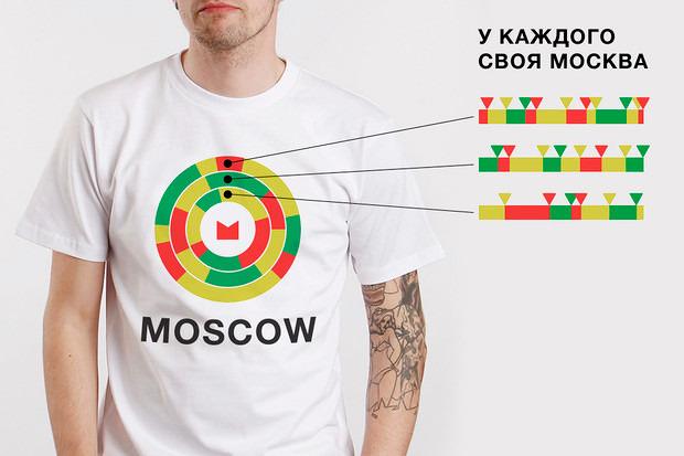 Пять идей для логотипа Москвы. Изображение № 16.