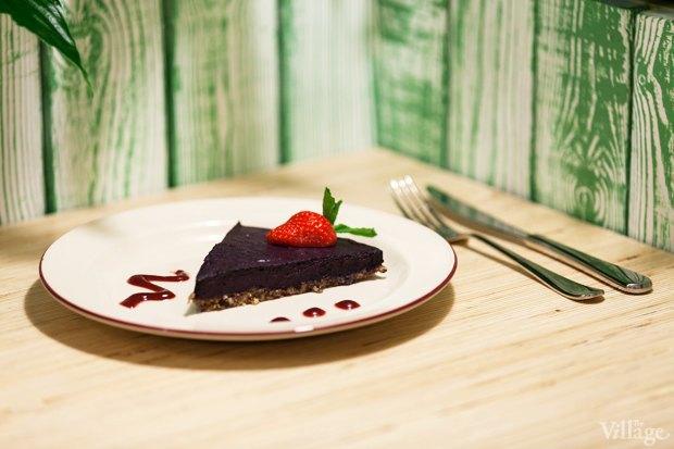 Черничный десерт — 220 рублей. Изображение № 17.