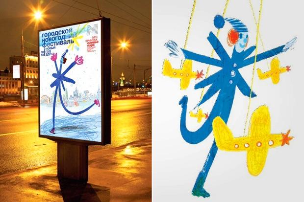 Игорь Гурович разработал стиль Городского новогоднего фестиваля. Изображение № 6.