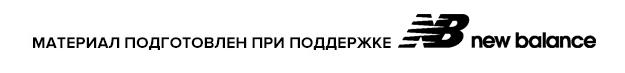 Москва для творческих: Создатели новых пространств в городе делятся своим опытом. Изображение № 14.