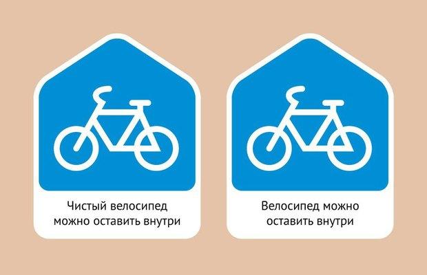 В городе запустился проект «Можно с велосипедом». Изображение № 1.