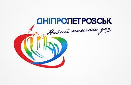 У Днепропетровска появится логотип города. Зображення № 2.