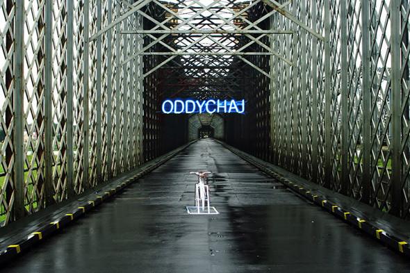 Даниэль Сухоцкий. «Дыши». Объект, неон. Жирардов, 2011.. Изображение № 7.