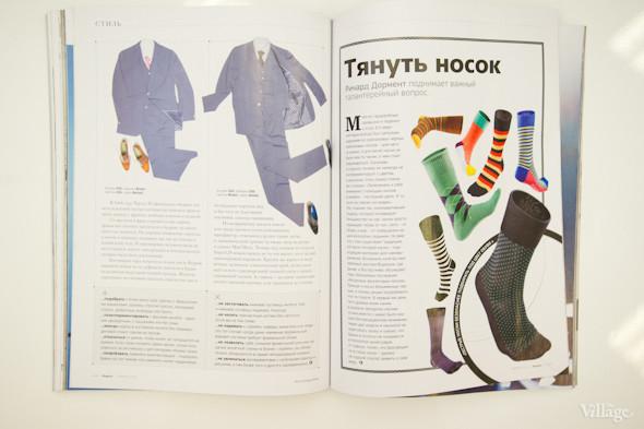 В первом номере украинского Esquire всего два материала из американского издания: правила жизни Гэри Олдмана и очерк Ричарда Дормента о носках. . Изображение № 3.