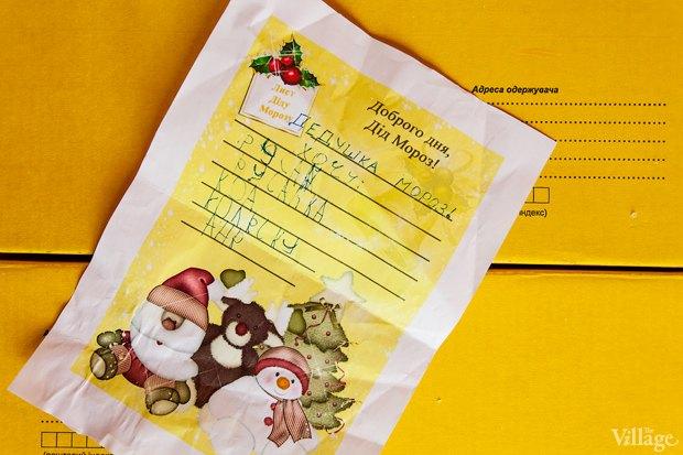 Wish List: Что дети заказывают Деду Морозу. Зображення № 9.