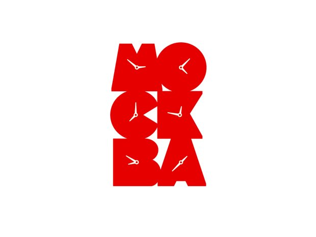Въездной знак для Москвы: Проект Михаила Губергрица. Изображение № 21.