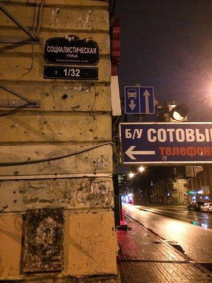 Художники вернули площади Восстания иСоциалистической улице исторические названия . Изображение № 5.
