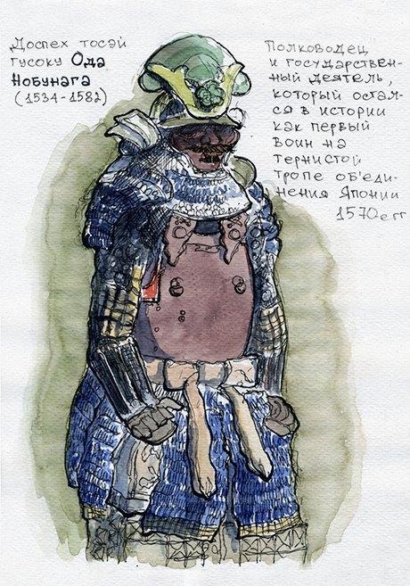 Клуб рисовальщиков: Выставка «Самураи. 47ронинов». Изображение № 6.