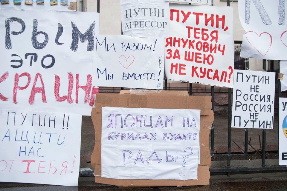 Плакаты на воротах российского посольства в Киеве . Изображение № 11.