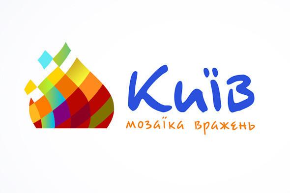 Третий не лишний: Киевсовет объявил очередной этап конкурса на лучший логотип столицы. Зображення № 4.