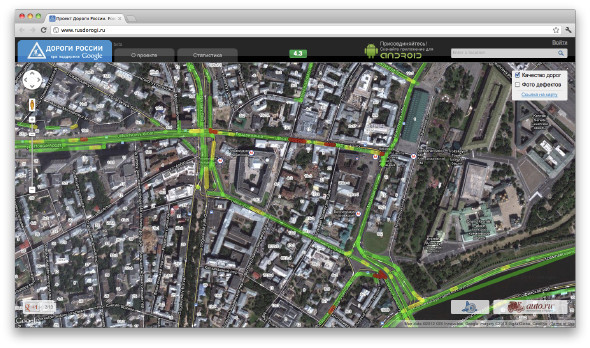 Google начал искать ямы на дорогах. Изображение № 4.