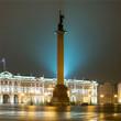 Тушите свет: Как Москва провела «Час Земли». Изображение № 1.