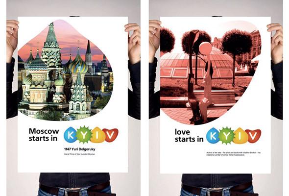 Определен победитель интернет-голосования за логотип Киева. Зображення № 6.