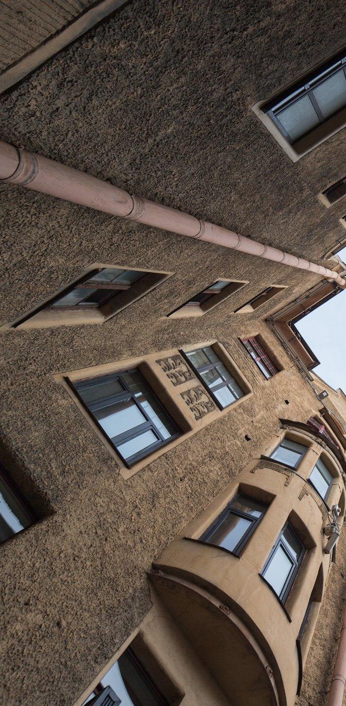 Я живу в доходном доме Лидваль (Петербург). Изображение № 24.