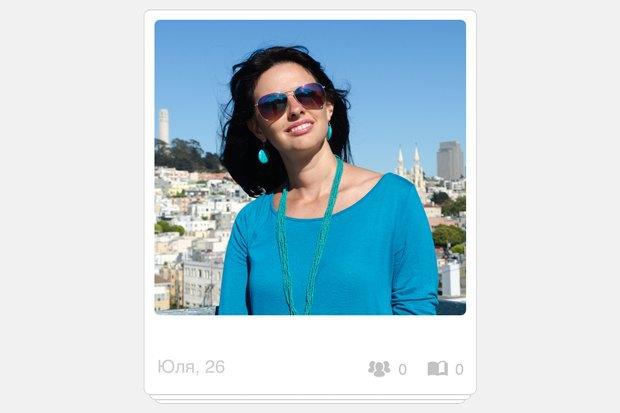 сайт знакомств для инвалидов с фото
