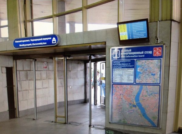 В метро появилось табло с расписанием наземного транспорта. Изображение № 1.