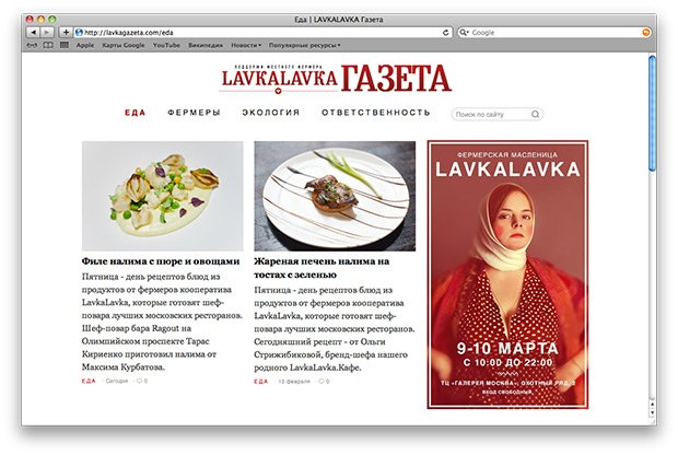Новости ресторанов: Omnivore World Tour, Sirha, «Рестопрактики», Osteria Numero Uno, Fresh. Изображение № 5.